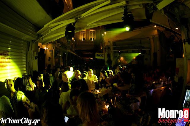 Monroe bar Κέντρο