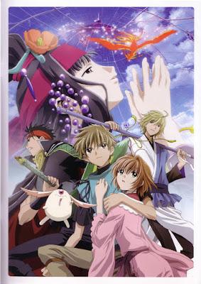 Tsubasa R Chronicles: La princesa del reino enjaulado [ツバサ - レザボア クロニクル]