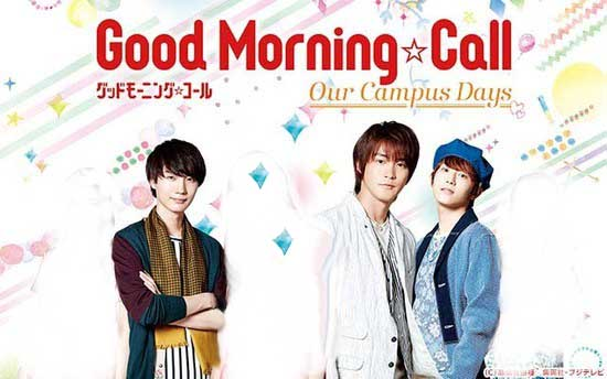good Morning Call 2 – Our Campus Days
