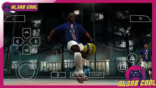 تحميل لعبة Fifa Street 4 PPSSPP للاندرويد بحجم صغير مود 2020 بجرافيك HD برابط مباشر من ميديافاير