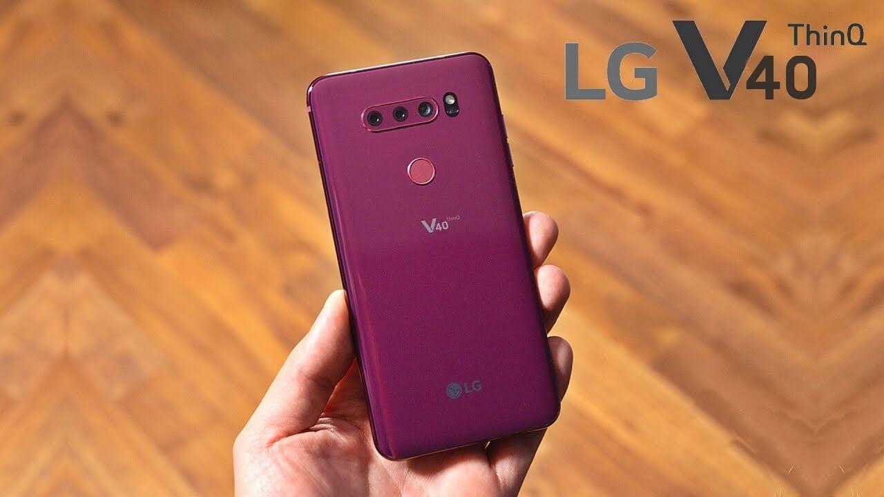 قرب الإعلان عن هاتف LG V40 ThinQ الجديد المقدم من إل جي بكاميرا ثلاثية