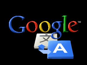 usar google traductor como proxy