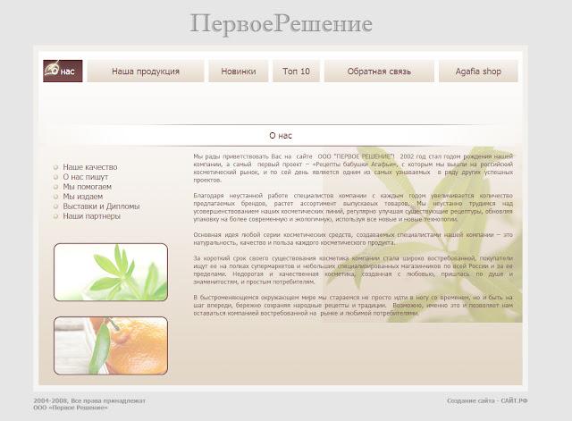 Producent mydła Bania Agafii z Rosji przeniósł się do Estonii na teren Uni Europejskiej
