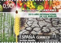 2015, AÑO INTERNACIONAL DE LOS SUELOS