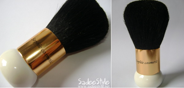 Natural Goat Voluminous Body Brush
