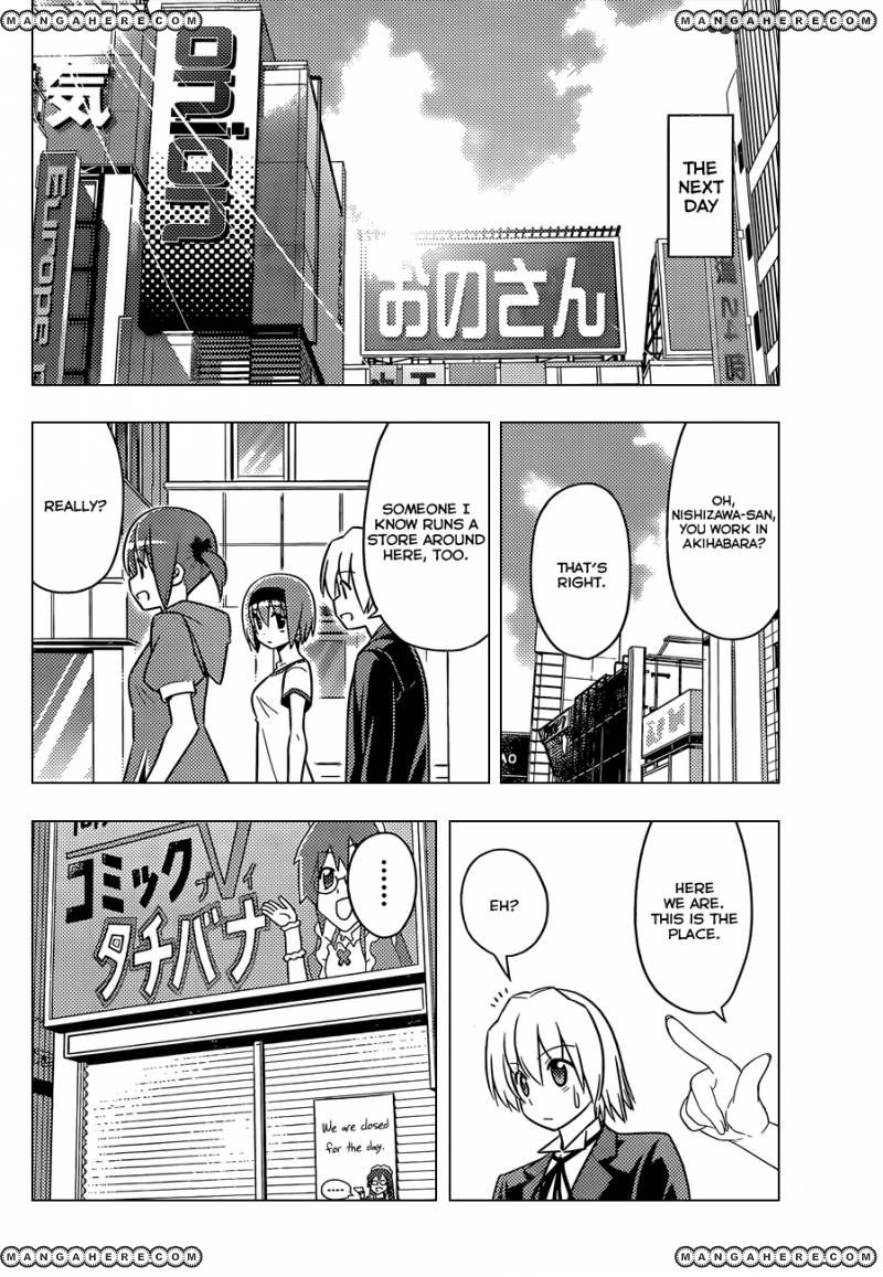 Hayate the Combat Butler - Chapter 506