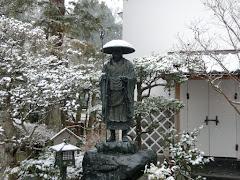 雪の成就院