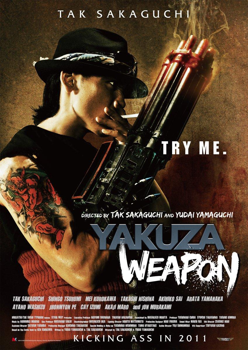 Yakuza Weapon ยากูซ่า ฝังแค้นแขนปืนกล [HD][พากย์ไทย]