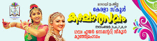 http://lensekalliasseri.in/madayikalolsavam2017/sites/index.php