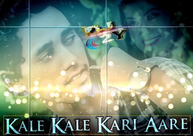Kale Kale Kari Aare Nani-Ruku Sona- DJ C2Y - DJ C2Y