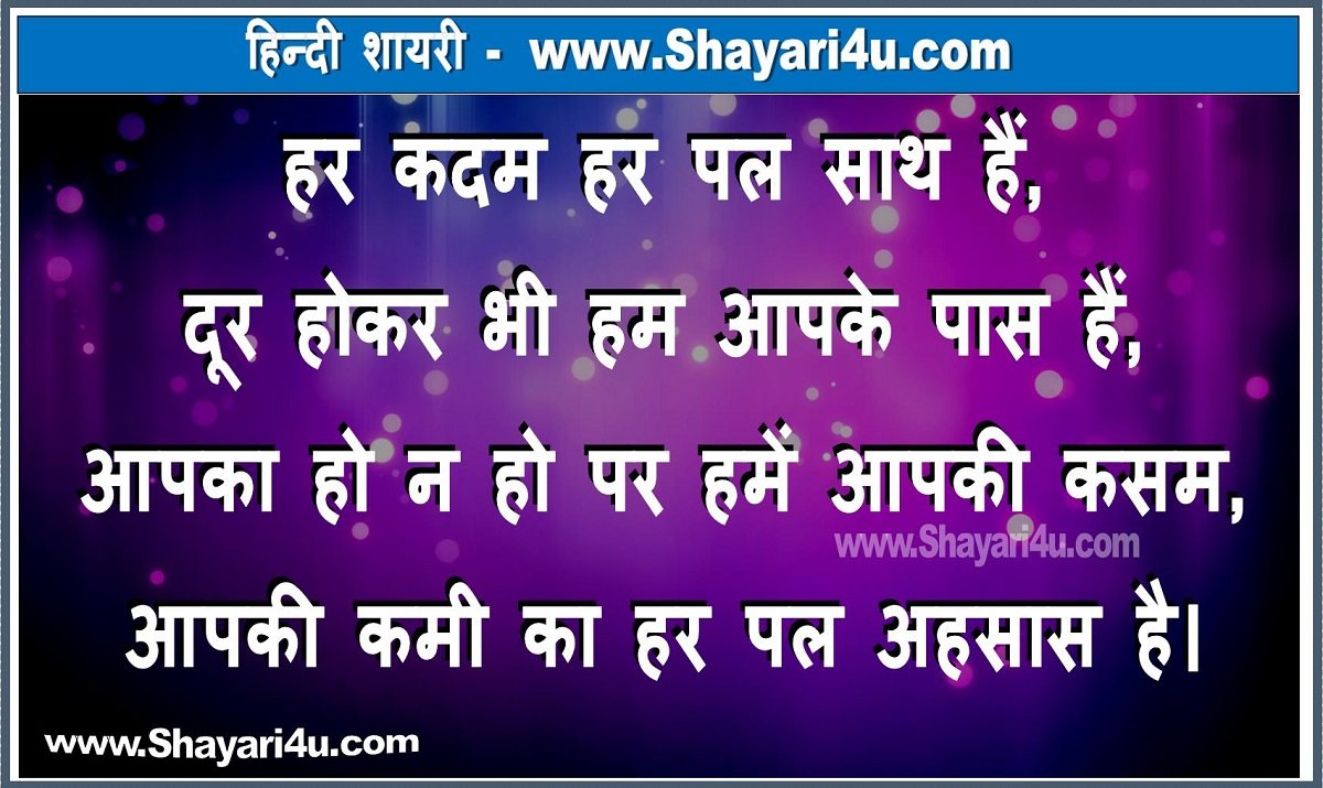 Top 10 Punto Medio Noticias | Shayari On School Life Friends In Hindi
