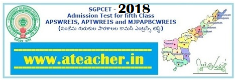 AP SGPCET 2018 notification AP Gurukula paatasala 5th class admissions test