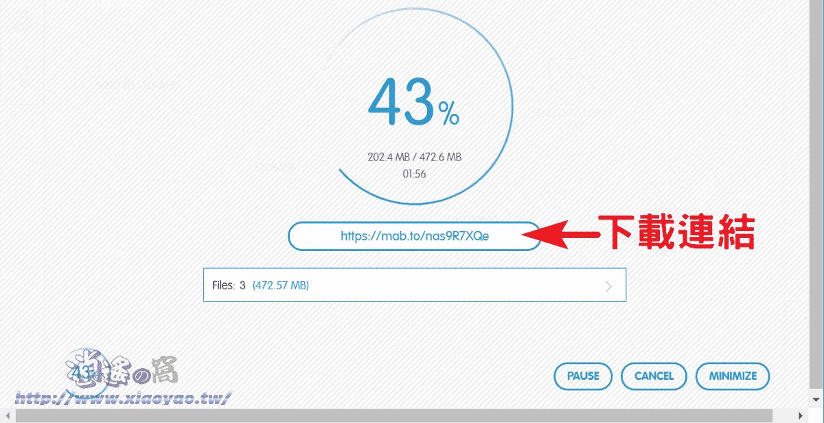 MyAirBridge 單檔20GB免費檔案分享空間
