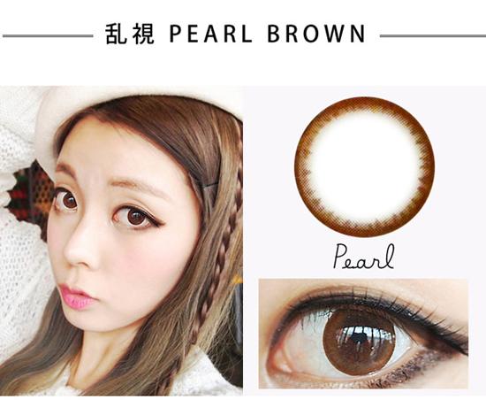 乱視用 /pearl B natural / 14.0mm