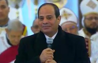 بالفيديو: الرئيس عبد الفتاح السيسى يفتتح مسجد الفتاح العليم وكاتدرائية ميلاد المسيح بالعاصمة الإدارية الجديدة
