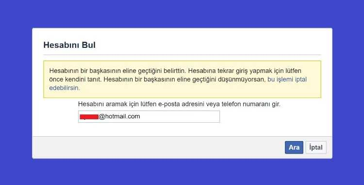 Hesabını bul sayfası, Facebook adreslerini kurtarmanın bir diğer yoludur.