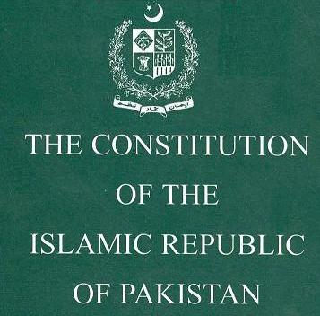 pakistan constitution 1973 in urdu