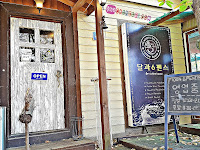 Instagram Worthy Cafe The Moon and Sixpence Coffee House in Korea