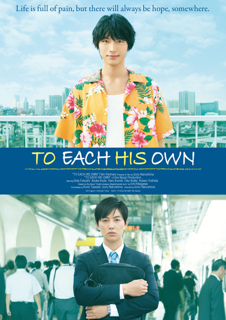 Sinopsis Film Jepang To Each His Own (2017)
