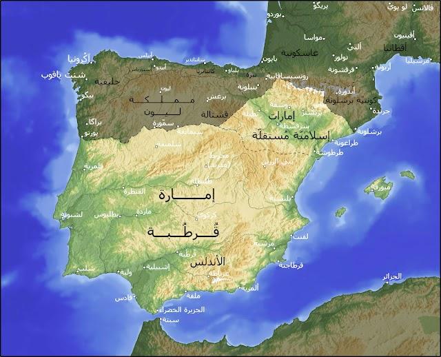 スペインの黒歴史「アンダルス」はタブーなのか?スペイン語「4000語」がアラビア語由来である理由