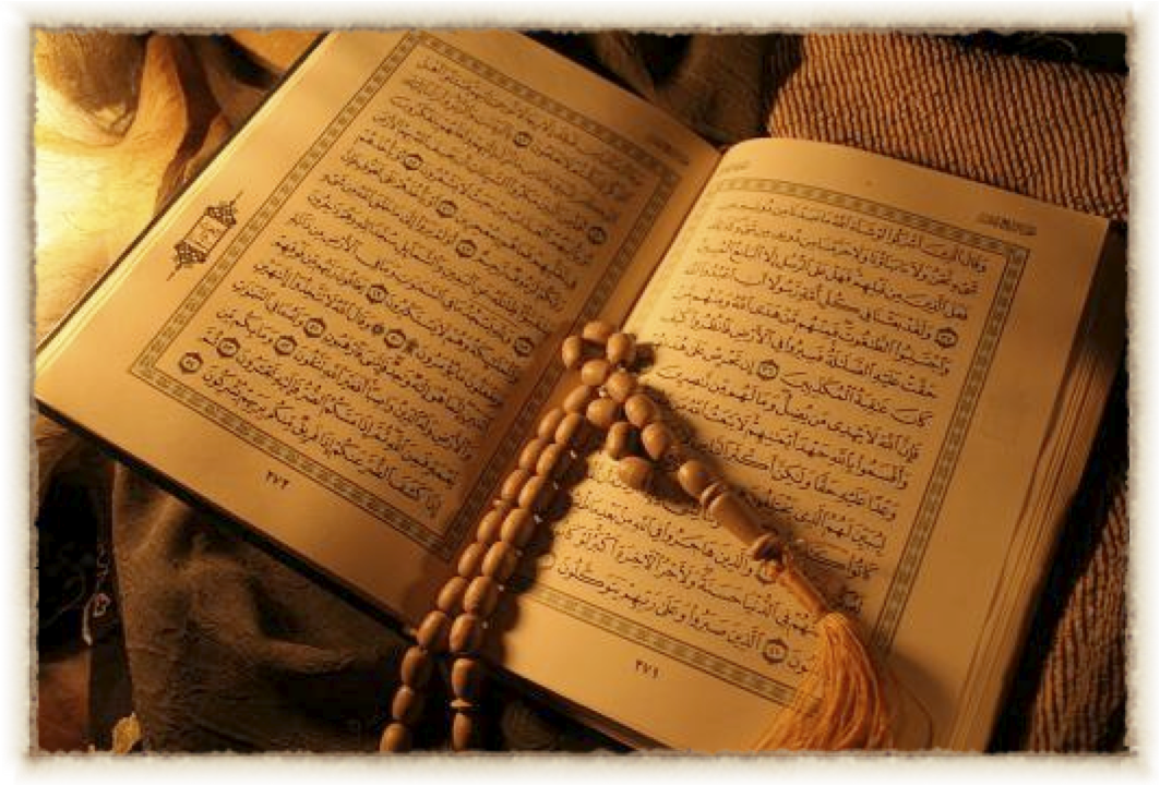 islamic sacred text
