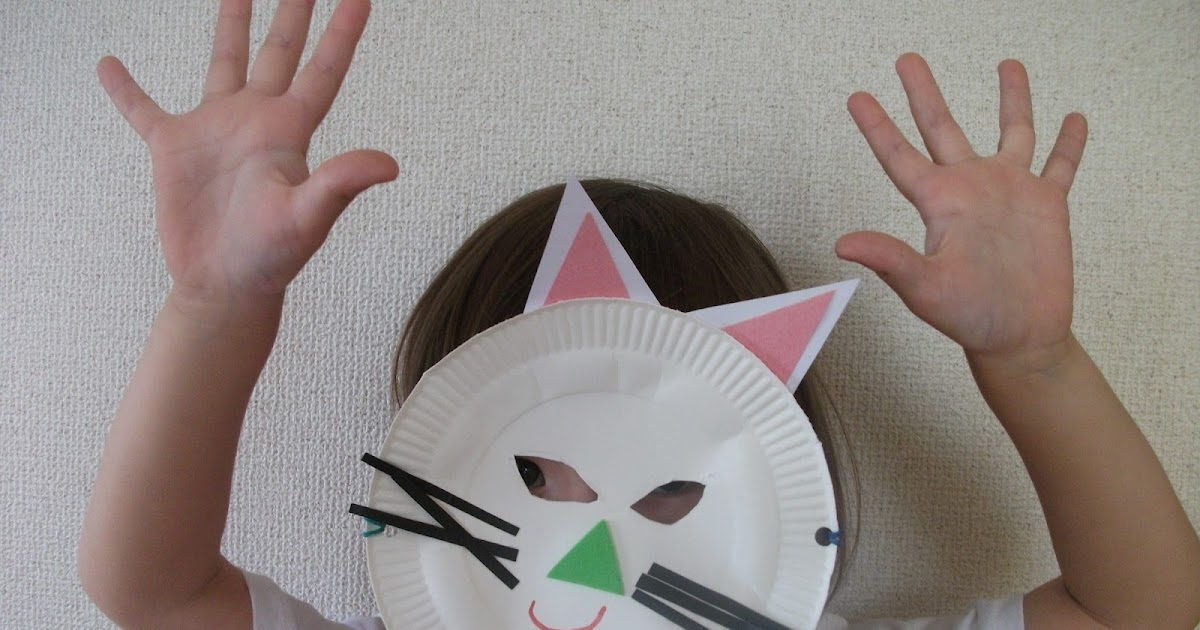 leaf face paper plate craft paper plate cat mask craft preschool education for 6888
