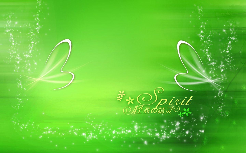 St Patricks Day Wallpaper Iphone 6 Background Warna Hijau Tua Koleksi Gambar Hd
