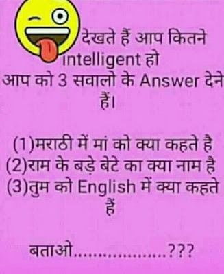 tough hindi paheliyan with answer,