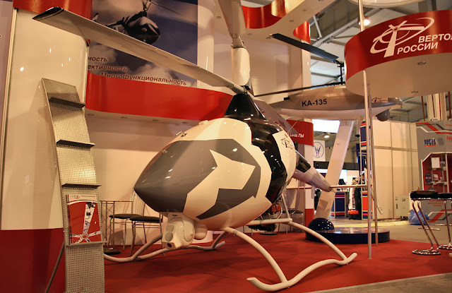 Image Attribute: Korshun UAV displayed during 4th International Forum and Exhibition Unmanned Multipurpose Vehicle Systems - UVS-TECH 2010 / Source: Vitaly Kuzmin / License: Creative Commons BY-NC-ND 4.0