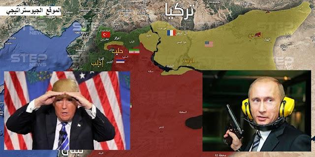 سوريا بين البقاء الامريكي والروسي