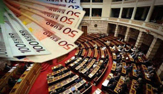 Απίστευτη πρόκληση: Ποιοι βουλευτές παίρνουν αναδρομικά 15 εκατ ευρώ. Ακόμα και ο…