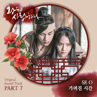 Download Mp3, Video, Lyrics SE O – Hidden Time (가려진 시간) [The King Loves OST Part.7]