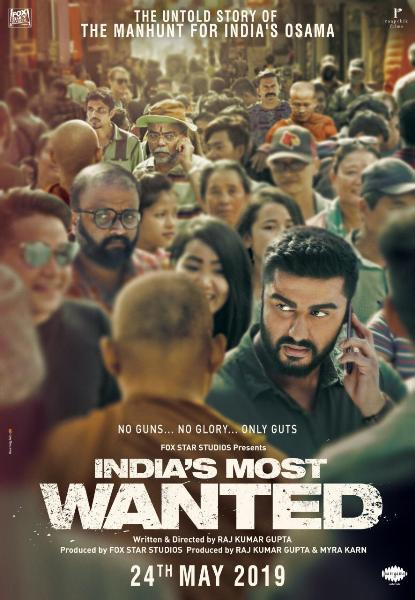 Indias Most Wanted of arjun kapoor next upcoming movie first look, Poster of download first look Poster, release date