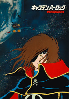 Uchuu Kaizoku Captain Harlock The Mystery of Arcadia Todos os Episódios Online, Uchuu Kaizoku Captain Harlock The Mystery of Arcadia Online, Assistir Uchuu Kaizoku Captain Harlock The Mystery of Arcadia, Uchuu Kaizoku Captain Harlock The Mystery of Arcadia Download, Uchuu Kaizoku Captain Harlock The Mystery of Arcadia Anime Online, Uchuu Kaizoku Captain Harlock The Mystery of Arcadia Anime, Uchuu Kaizoku Captain Harlock The Mystery of Arcadia Online, Todos os Episódios de Uchuu Kaizoku Captain Harlock The Mystery of Arcadia, Uchuu Kaizoku Captain Harlock The Mystery of Arcadia Todos os Episódios Online, Uchuu Kaizoku Captain Harlock The Mystery of Arcadia Primeira Temporada, Animes Onlines, Baixar, Download, Dublado, Grátis, Epi