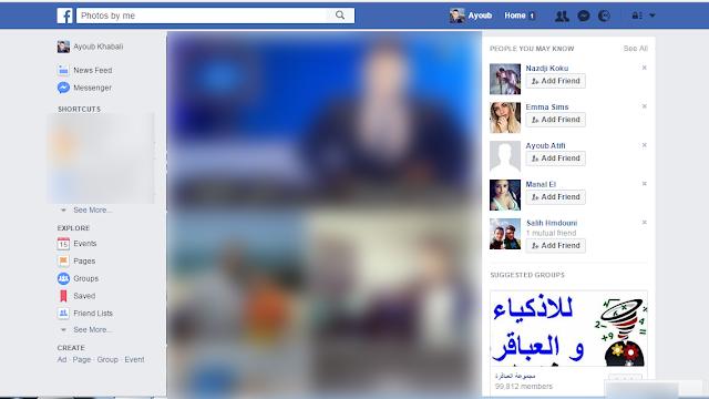 "FB - ""Stalkscan"" أداة لمعرفة المعلومات الكاملة عن أى حساب بالفيسبوك"