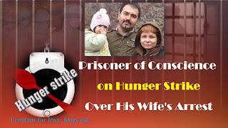 Soheil Arabi went on hunger strike