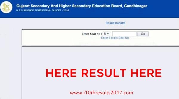 GSEB 10th Result 2017  Gujarat Board SSC Result 2017  gseb.org