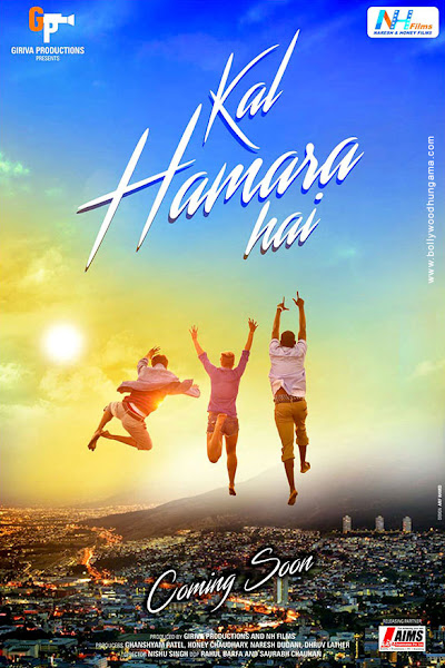 Kal Hamara Hai (2016) Movie Poster
