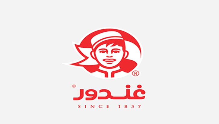 وظائف خالية فى شركة غندور مصر للصناعات الغذائية فى مصر 2018