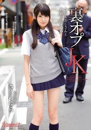 Yura Sakura cô học sinh bán dâm tại khách sạn KAWD-756 Yura Sakura