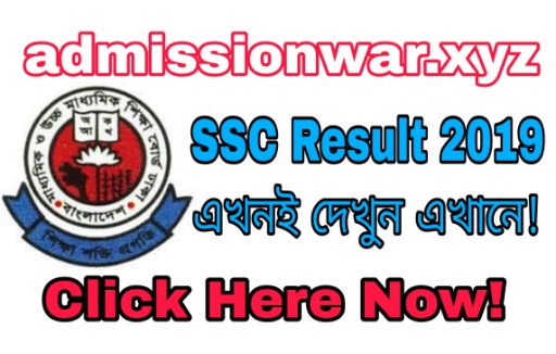 ssc result 2019, ssc result 2019 online, ssc exam result 2019, when ssc result 2019 will publish, how to check ssc result 2019, how to check ssc result 2019 online, ssc result 2019 bd, ssc result 2019 rajshahi board