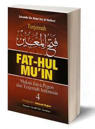 Buku Terjemah Fathul Qorib Pedoman Hukum Hukum Islam Jilid 1 Terjemah Makna Jawa Pegon Indonesia Toko Buku Aswaja Surabaya