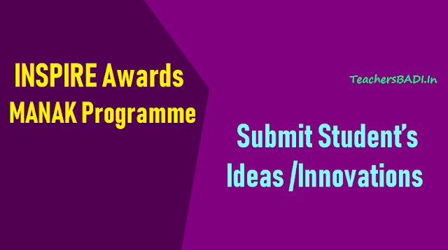 submit student's innovative ideas innovations under inspire awards manak programme,inpire online nominations,inpire online registrations,inpire one time registrations,inpire award scheme