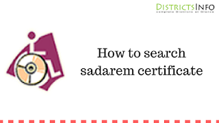 How to search sadarem certificate