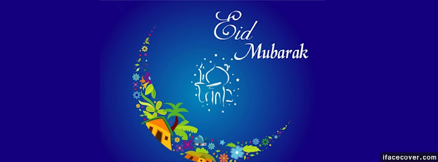 Eid mubarak facebook cover photos 2017