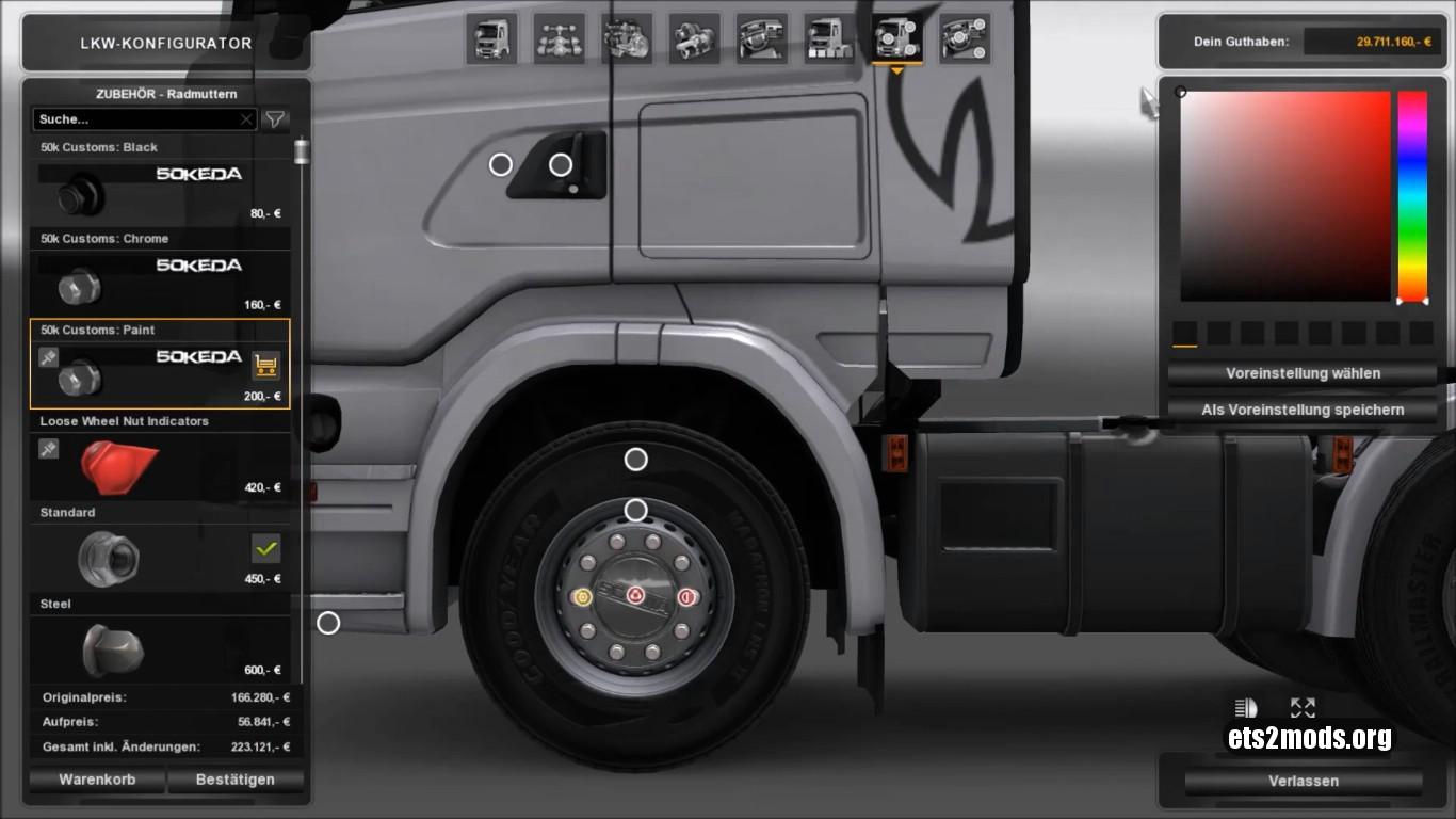 Wheels Pack 50k V 4.2