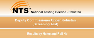 NTS: Deputy Commissioner Upper Kohistan Screening Test Result