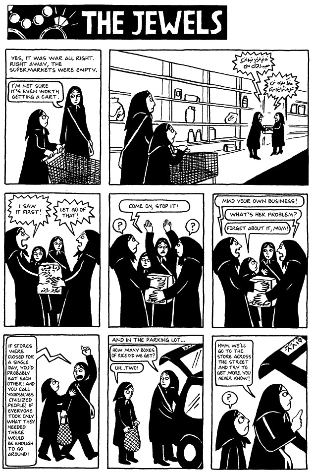 Read Chapter 12 - The Jewels, page 85, from Marjane Satrapi's Persepolis 1 - The Story of a Childhood