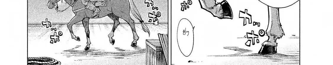 อ่านการ์ตูน Henkyou no Roukishi - Bard Loen ตอนที่ 7 หน้าที่ 67