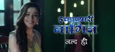 Sab TV Iccha Pyaari Naagin wiki, Full Star-Cast and crew, Promos, story, Timings, TRP Rating, actress Character Name, Photo, wallpaper